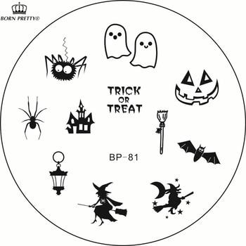 Nuevo Clavo Que Estampa Las Placas BP-81 Plantilla del Sello Del Arte de Halloween Bruja Fantasma Araña Sello de Imagen Plate NACIDO PRETTY BP81 #23264