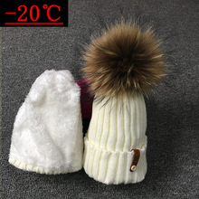 2017 brand winter hat for women High quality beanies cap real 18cm fox fur pompom women hats bonnet femme girls casual hat(China)