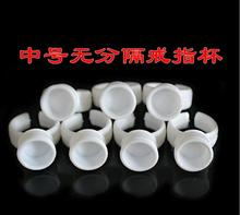 100pcs Medium Permanent Makeup Disposable Finger Easy Ring Ink Holders/Cups tattoo accesories(China)