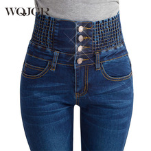 WQJGR New High Waist Jeans Slim Fashion Plus Size Woman Jeans Denim Long Pencil Pants Color Blue Black Skinny Jeans Woman(China)