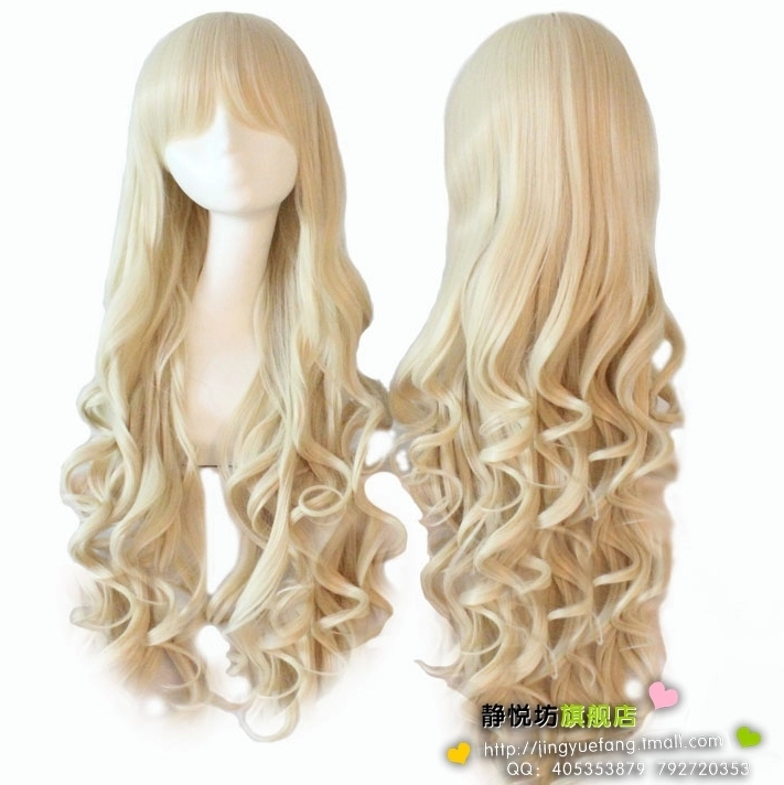 Cosplay Honey and Clover Hagumi Hanamoto/Kagerou Project Kozakura Mari 80cm/31.5 Long Milk White Wavy Hair  Wig<br><br>Aliexpress