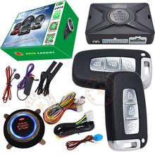 shock sensor car alarm system with keyless auto lock or unlock car door bypass output for chip key immobilizer car hopping code(China)