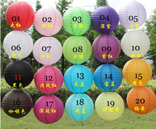 Paper Chinese Lanterns 500 Pcs 10 inch 25 cm Round Paper Lanterns Wedding Decorations Hang Chinese Lanterns Lamp DIY Party Deco