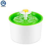 Automatic Pet Feeder Green Flower Cat Dog Electric Fountain For Cats Pet Bowl Drinking Water Dispenser Drink Dish Filter(China)