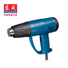 East into the hot air gun 2000W hot plastic welding gun plastic welding torch grab hot air heating blowing gun PVC thermoplastic(China)