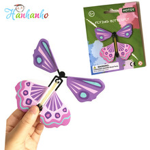 Exclusive Magic Flying Butterfly Birthday Surprising Toy Christmas Creative Present Mother's Day Gift Easy To Do Magic Tricks(China)
