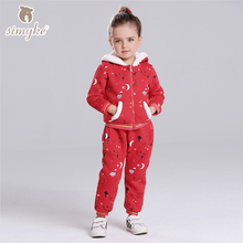 Simyke Girls Velvet Winter Sets 2017New 2pcs Set for Girl Jacket+Trousers Toddler Children's Autumn Set Kids Clothing W0088(China)