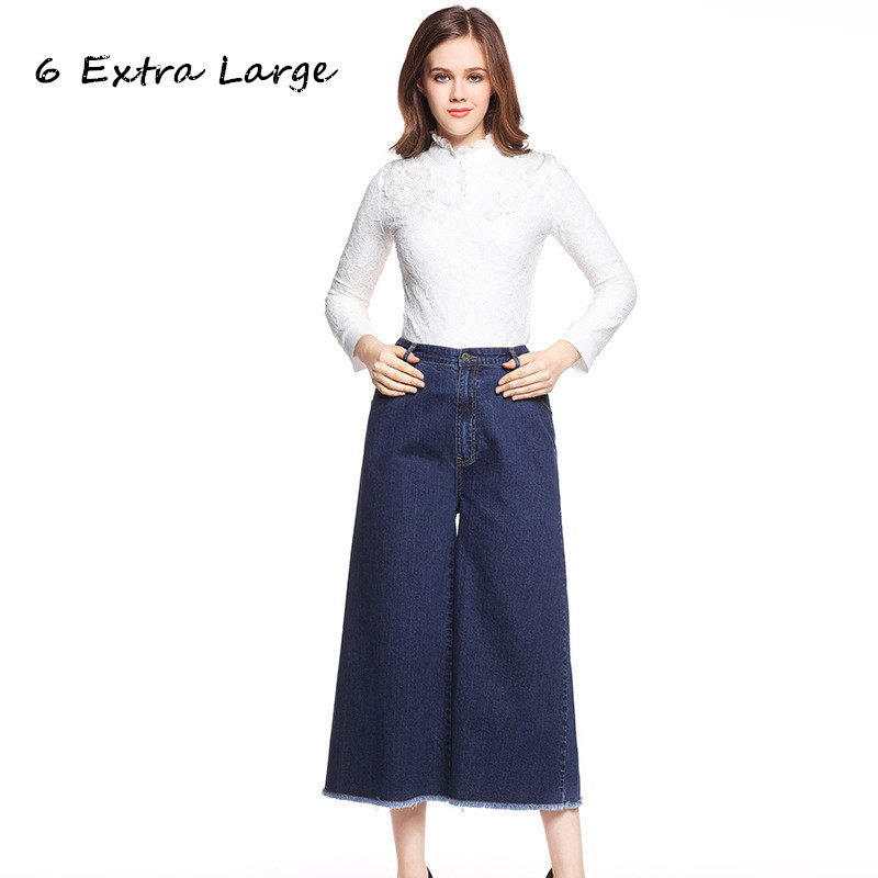 6 EXTRA LARGE New Jeans Women Wide leg Jeans High Quality Large Size Jeans 2017 Fashion Trend Brand Jeans Female RequiredОдежда и ак�е��уары<br><br><br>Aliexpress
