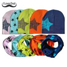 Winter Warm Baby Hat With Scarf Cotton Toddler Infant Kids Caps Scarves Collar Star Print Boys Girls Hats Set(China)