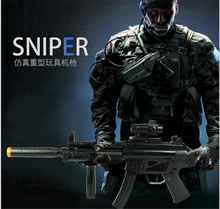 New  Electric Gun MP5 Submachine Gun toy with infrared laser  & Sound sniper rifle toys submachinegun for boys