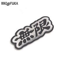 BBQ@FUKA Metal Auto Mugen Steering Wheel Emblem Badge Car Sticker Fits for Type R Honda S2000 Civic Interga Car-styling Decors