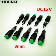 10 Pcs DC 12V 8mm Panel Mount Green Neon Indicator Pilot Signal Light Lamp