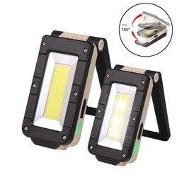 USB перезаряжаемая Рабочая лампа портативный светодиодный фонарик 180 градусов Регулировка снизу с магнитным подходит для кемпинга