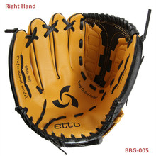 Adults PVC Artificial Leather baseball gloves right hand 11.5inch 12.5inch men women soft baseball hardball pitcher's gloves