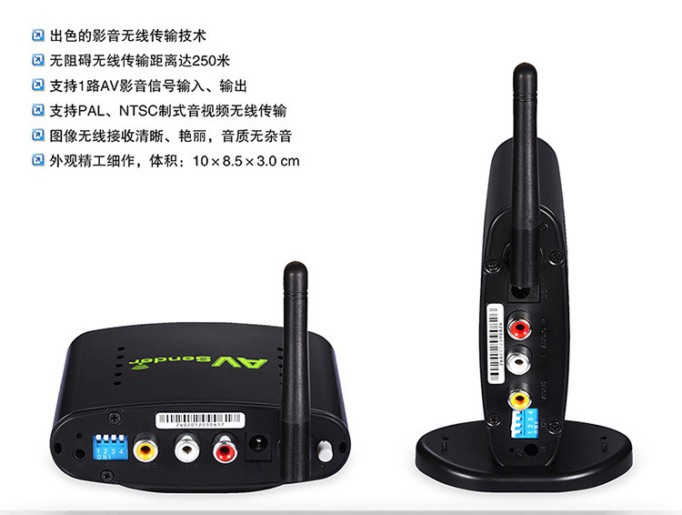 2.4GHz Wireless AV Audio Video transmitter Receiver 250M AV Sender Audio Receiver with IR input for TV HDTV TV BOX PAT350
