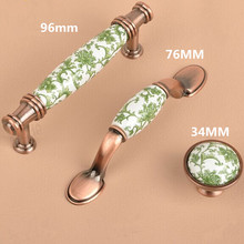 96mm Europe style white and green porcelain furniture handle red bronze cabinet drawer pull knob antique copper dresser handle
