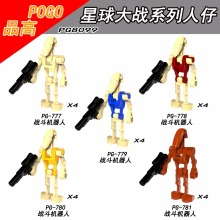 4pcs/lot Star Wars Battle Droid Figure Starwars Model Set Building Blocks kits Brick Toys for Children(China)