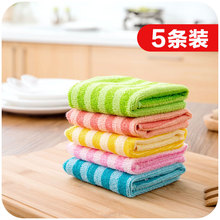 Absorbent cloth Kitchen towel dishcloth not contaminated with oil towels for household washing towels scouring pad