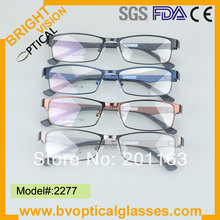 2277 Free shipping men's full rim metal prescription glasses men RX optical frames myopia eyewear eyeglasses(China)