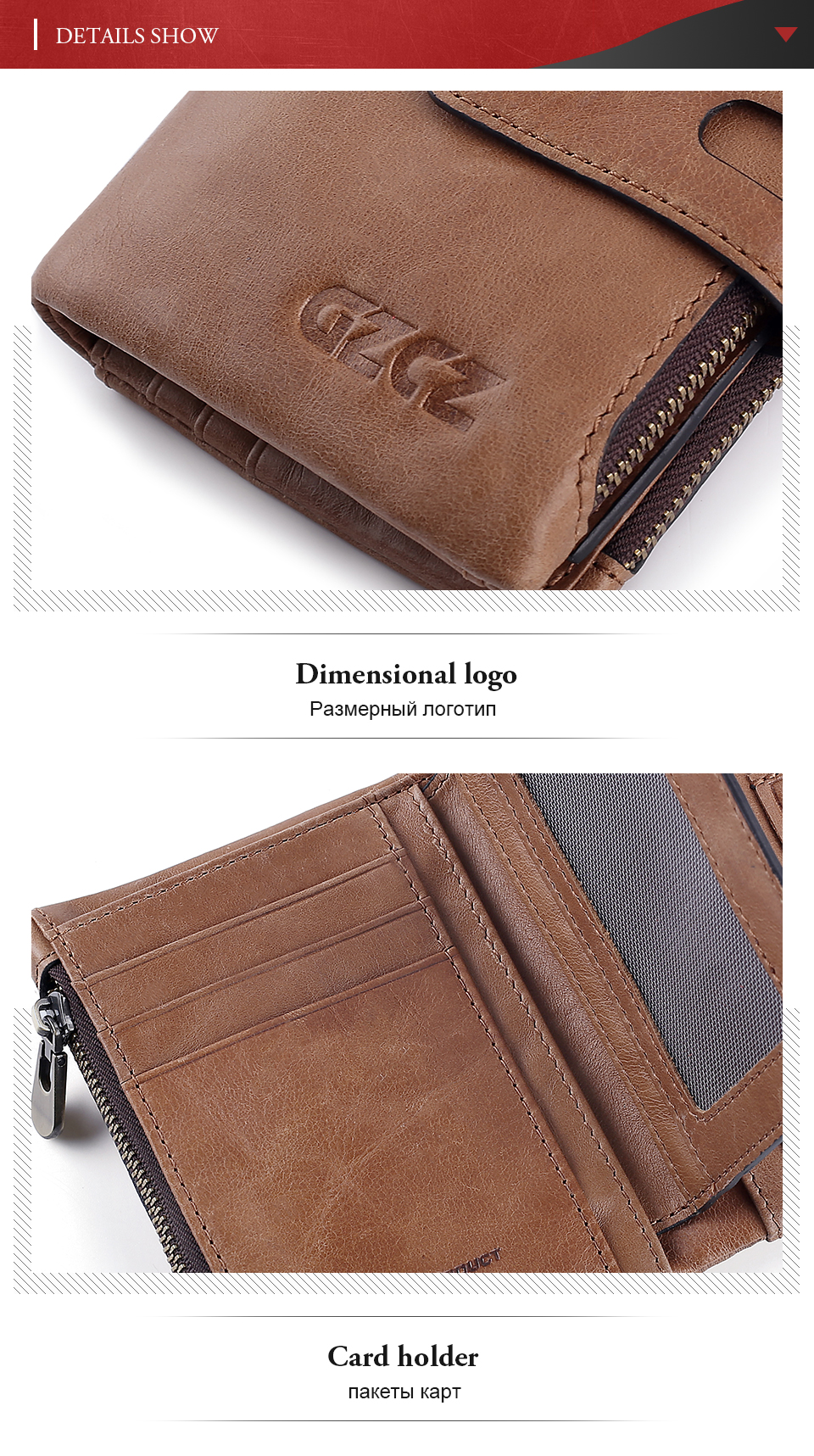 woman-wallet-red(Brown)-M_07