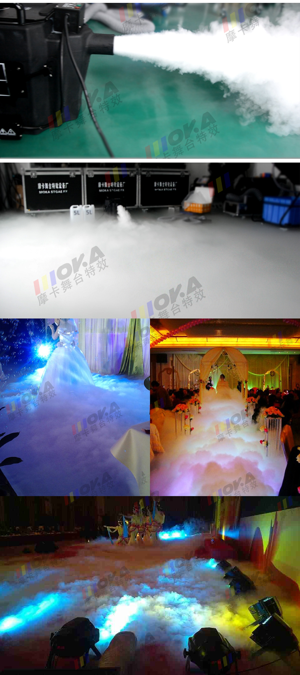 1 Pcs/lot 3500w dry ice smoke machine low ground fog machine stage effect party machine mini water fog machine dry ice effect