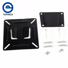 TOPINCN 12-24 inch Universal LCD Monitor TV Mounts Holder Wall Shelf Bracket TV Component Displayer Wall Bracket Holder Stand
