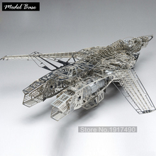 Cubic Fun 3d Puzzle Valkyire Space Fortress Macross Scale 1/72 Jigsaw Metal Kids Toys DIY Teaser Games For Children