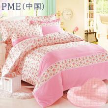 Hot sale!Home textiles, New style modern bed set 4pcs Fashion Luxury Brand Reactive Printing Bedding Set pink style