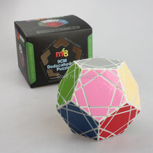 MF8 Void Pentultimate Black/White Stickered Cube Twsit Puzzle Educational Toy Gift idea Free Shipping Drop Shipping(China)