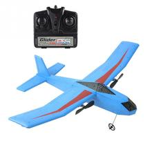 FX-802 FX-805 FX-807 2.4G 2CH 310mm EPP RC Professional Glider Airplane RTF Double Propeller Ready-to-fly(China)
