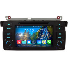 "7"" Android 7.1.2 Quad core 2GB RAM Car Media Player System GPS Navigation For BMW 3 Series M3 MG ZT Rover(China)"