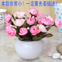 Buy Tea rose artificial flower artificial flower set home living room decoration coffee table flower dining table mini silk flower for $17.35 in AliExpress store