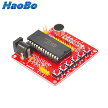 2PCS ISD1700 Series Voice Record Play ISD1760 Module For AVR Arduino PIC Factory Price
