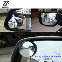 ZD 2x car stickers High Definition Adjustable Rearview Mirror for Citroen C4 C5 Hyundai Solaris I30 VW Polo T5 Ford Fiesta 2017(China)