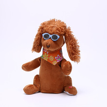 2016 New Children Electronic Pet Talking Toys For Kids Plush Toy Robot Dog Flapping Ears Singing Poodle Baby Interactive Toy Dog(China)