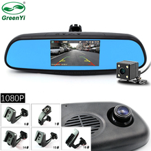 GreenYi HD 1080P Car Rearview Mirror DVR Monitor Dash Camcorder Car Camera Camcorder Car DVR Double Lens Dual Video Recorder(China)