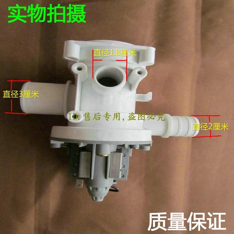 washing machine drainage pump wf-r1055 , wf-r1031 drain motor<br><br>Aliexpress
