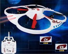 rc drone YD-921 2.4g 4ch 360-degree turnover Rc Helicopter big ufo drone with camera remote control toys for child best gifts(China)
