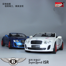 Hot Toys MZ 1/24 Model Cars Metal Collection Die Casting Alloy Collection Toy Cars Current Mini Decoration Model