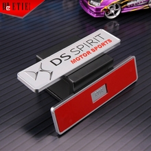 Wholesale DS SPIRIT 3D Silver Car Emblem Badge Motor Racing Decal Wrap Body Sticker Adhesive Label Car Cover MINI Car Styling