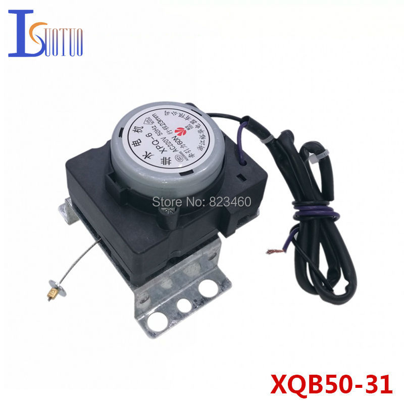 TCL automatic washer tractor XQB50-31 50-31S 50-31SA Universal drainage motor original washing machine retractor<br>