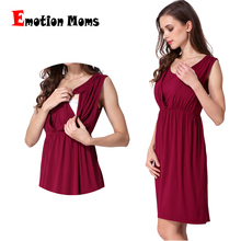 Emotion Moms V-Neck Summer maternity clothes Maternity Dresses Breastfeeding Clothes For Pregnant Women Nursing pregnant dress(Hong Kong,China)