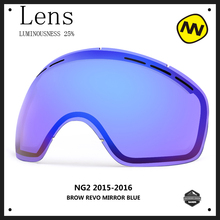 NANDN Professional Exchengeable Lens Night Vision Graced Lens Big Spherical Men Women Snowboard Ski Goggles Lens For NG2