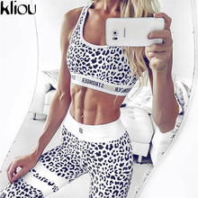Kliou 2017 Fashion Two Piece Set women Tracksuit Leopard Sexy Sleeveless Sweatsuits For Women Sets Cropped print STROMGER