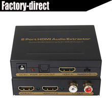 2 port HDMI Splitter 1X2 with audio Spdif/RCA output 3D&full HD1080p supported(China)