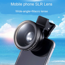 TUOBING Top Popular Mobile Phone Wide-angle Powerful Monocular Telescope Macro External Camera Manufacturers for Picture Taking(China)
