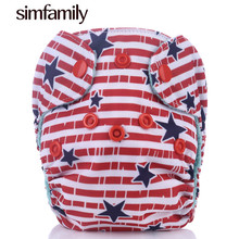 [simfamily]New Arrival 1Pc Newborn All In One Baby Nappy Blue Color Microflee AIO Cloth Diaper 0-3month nappies Wholesale Diaper(China)