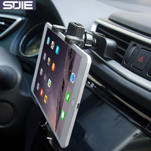 STJIE universal car phone holder car CD slot and air vent mobile stand for smartphone cellphone and 7~8 inch tablet mount holder