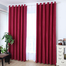 High Quality Home Decoration Solid Cotton Blackout Window Curtain 1*2.1 M Drapes For Bed Living Room Window Curtain VBE73 T20