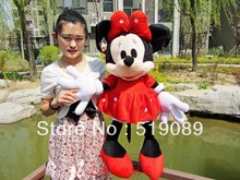 Free Shipping 1 pcs Red Minnie Mouse Animal Plush Toys,50cm Minnie Mouse Plush Toys For Children's Gifts(China)